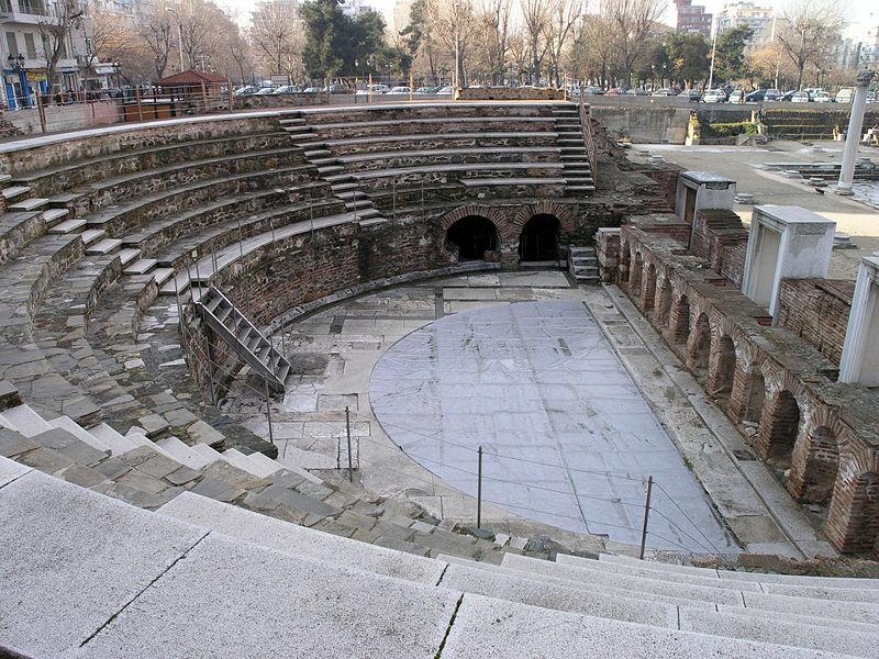Thessalonian Agora (Roman Forum)