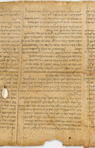 Isa 17 Dead Sea Scroll